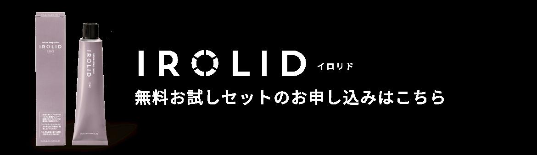 IROLID