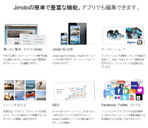 Jimdo-point1