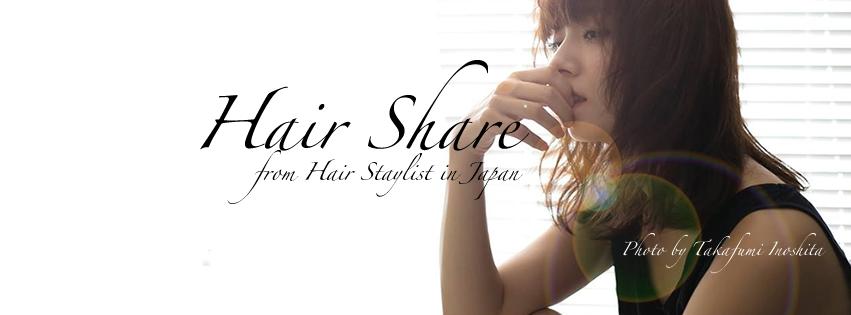hairshare1