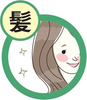 icon_kami