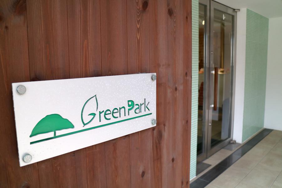 greenpark04