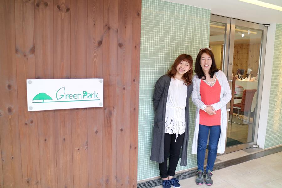 greenpark07