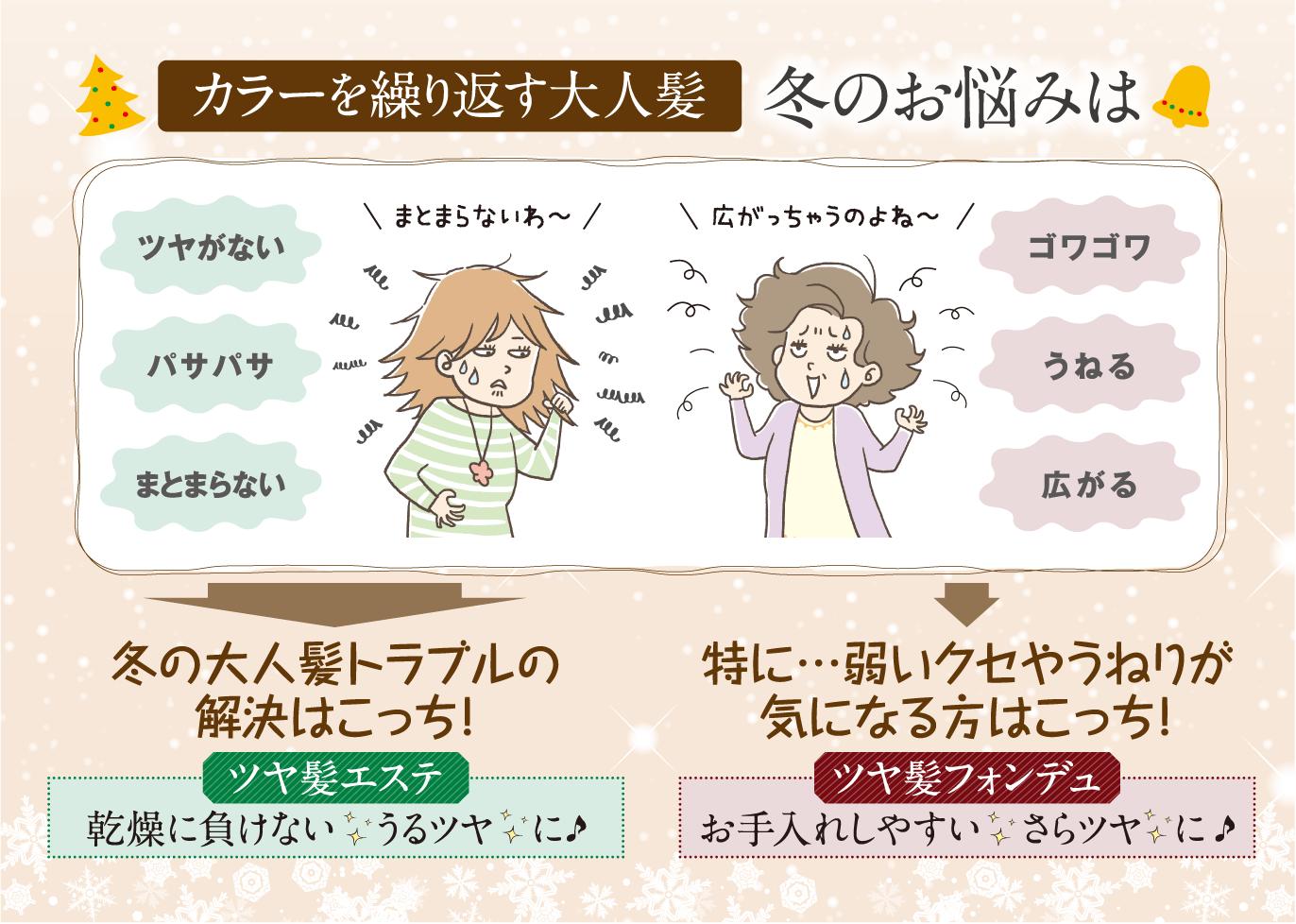 fancatch03_02