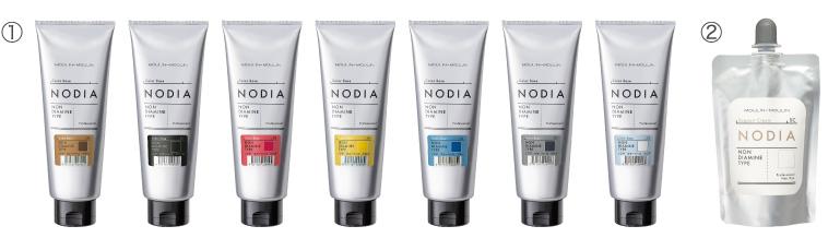 ノジア NODIA 塩基性・HC染料使用